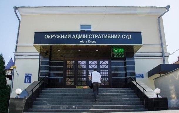 Окружний адмінсуд Києва повернув у прокуратуру підозри п'яти суддям