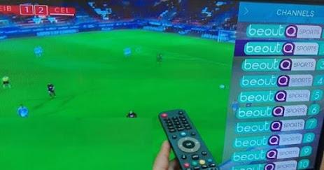 تردد قناة بي أوت كيو BeoutQ 2021 مجاناً على كل الأقمار الصناعية