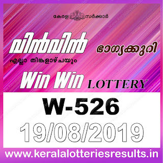 "Keralalotteriesresults.in, ""kerala lottery result 19 8 2019 Win Win W 526"", kerala lottery result 19-8-2019, win win lottery results, kerala lottery result today win win, win win lottery result, kerala lottery result win win today, kerala lottery win win today result, win winkerala lottery result, win win lottery W 526 results 19-8-2019, win win lottery w-526, live win win lottery W-526, 19.8.2019, win win lottery, kerala lottery today result win win, win win lottery (W-526) 19/08/2019, today win win lottery result, win win lottery today result 19-8-2019, win win lottery results today 19 8 2019, kerala lottery result 19.08.2019 win-win lottery w 526, win win lottery, win win lottery today result, win win lottery result yesterday, winwin lottery w-526, win win lottery 19.8.2019 today kerala lottery result win win, kerala lottery results today win win, win win lottery today, today lottery result win win, win win lottery result today, kerala lottery result live, kerala lottery bumper result, kerala lottery result yesterday, kerala lottery result today, kerala online lottery results, kerala lottery draw, kerala lottery results, kerala state lottery today, kerala lottare, kerala lottery result, lottery today, kerala lottery today draw result, kerala lottery online purchase, kerala lottery online buy, buy kerala lottery online, kerala lottery tomorrow prediction lucky winning guessing number, kerala lottery, kl result,  yesterday lottery results, lotteries results, keralalotteries, kerala lottery, keralalotteryresult, kerala lottery result, kerala lottery result live, kerala lottery today, kerala lottery result today, kerala lottery"
