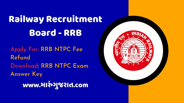 RRB NTPC Fee Refund and Answer Key