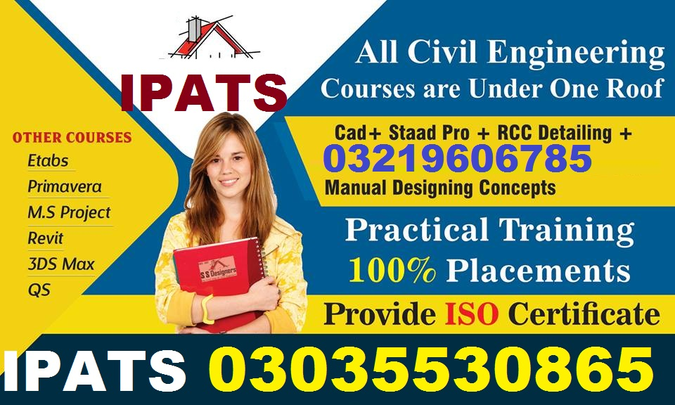 CIVIL SURVEYOR EXPERIENCED BASED COURSE IN RAWALPINDI
