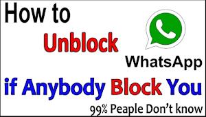 Kisi ke bhi whatsapp se khud ko Unblock karne ka tarika