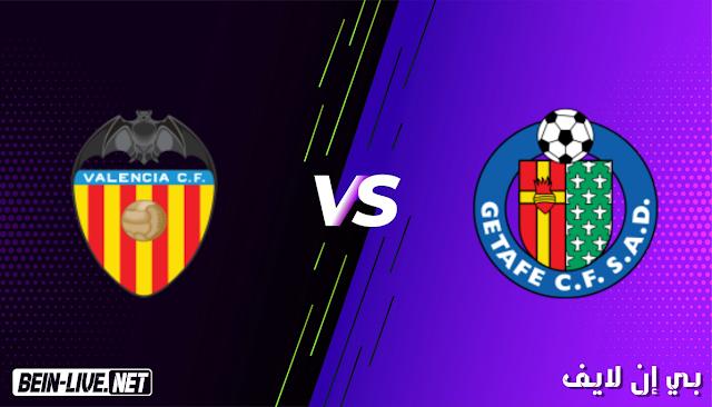 مشاهدة مباراة خيتافي وفالنسيا بث مباشر اليوم بتاريخ 24-02-2021 في الدوري الاسباني