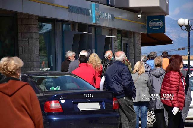 Συνωστισμός έξω από τις τράπεζες στο Ναύπλιο