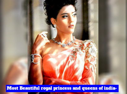 Most Beautiful royal princess and queens of india-Beautyfull News.