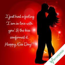kiss day gif