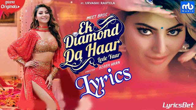 Ek Diamond Da Haar Lyrics