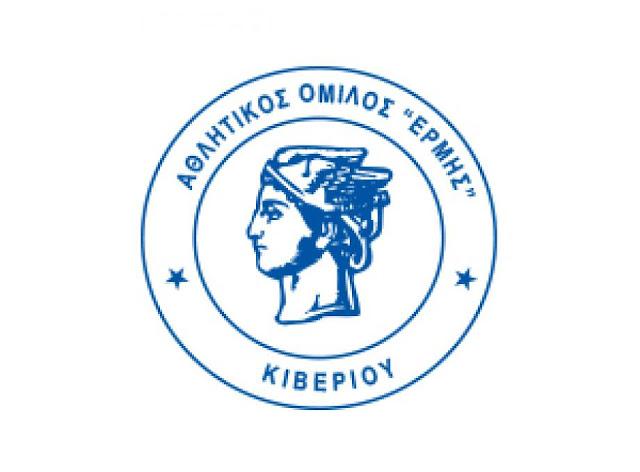 Κανονικά θα λάβει μέρος στο πρωτάθλημα της Γ' Εθνικής κατηγορίας ο Ερμής Κιβερίου - Στο Δ.Σ και ο Νταβέλος
