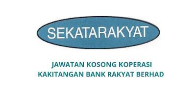 Koperasi Kakitangan Bank Rakyat Berhad 2019