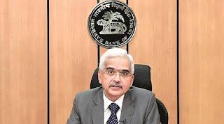 RBI's Bi-Monthly Monetary Policy