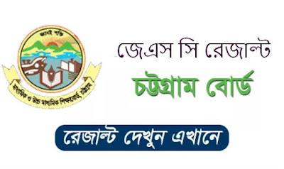 Chittagong Board JSC Result 2018 www.bise-ctg.portal.gov.bd