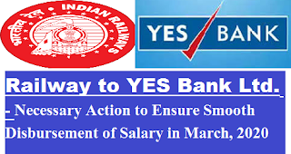 railway-to-yes-bank-ltd-necessary-action-to-ensure-smooth-disbursement-of-salary