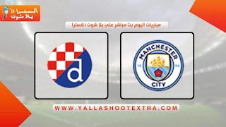 مباراه مانشستر سيتي و دينامو زغرب اليوم 1-10-2019. دوري ابطال اوروبا