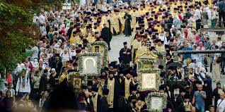 Ukrainians mark 1,030th anniversary of becoming Christians