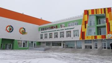 Открытие новой школы на 1275 мест.