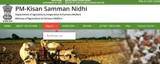 PM Kisan Sanman Nidhi Yojna Benificiary List download pmkisan.gov.in