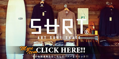 http://search.rakuten.co.jp/search/inshop-mall/SURT/-/sid.268884-st.A