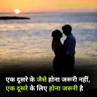 girlfriend love shayari