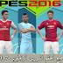 قنبلة : تحديث جميع أطقم الدوري الإنجليزي للموسم الجديد 2016/2017 للعبة PES 2016 بكامل الإضافات و إصلاح أطقم الحراس