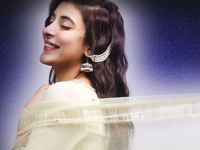 Beautiful Urwa