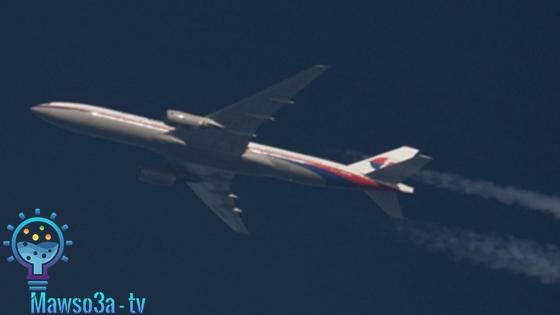 الطائرة الماليزية المفقودة الرحلة MH370