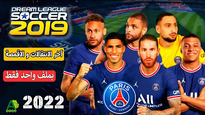 data paris san germain dream league soccer