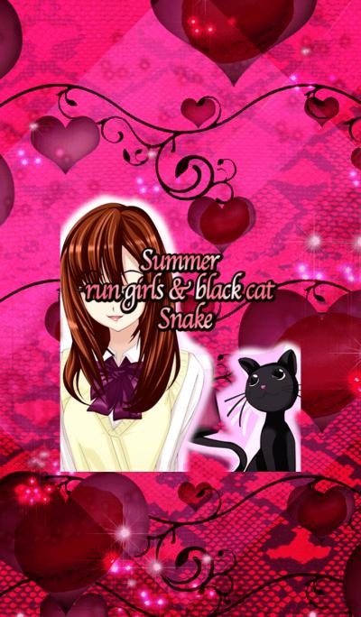 Summer run girls & black cat Snake