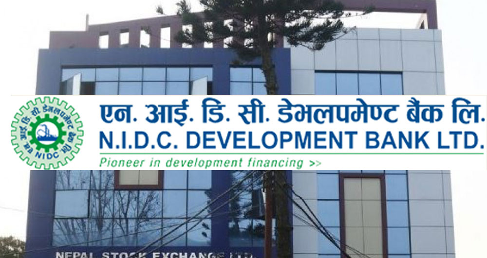 NIDC DEVELOPMENT BANK