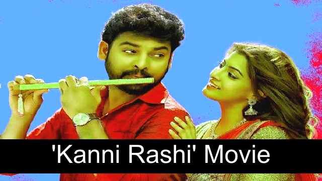 Kanni Rasi Full Tamil Movie Leaked in Tamilyogi, Isaimini, TamilMV HD 720p