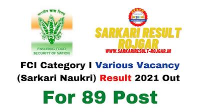Sarkari Result: FCI Category I Various Vacancy (Sarkari Naukri) Result 2021 Out For 89 Post