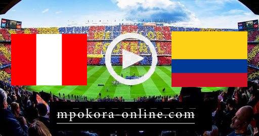 مشاهدة مباراة  كولمبيا والبيرو بث مباشر كورة اون لاين 21-06-2021 كوبا امريكا