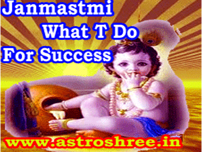 janmashtmi for success as per astrology