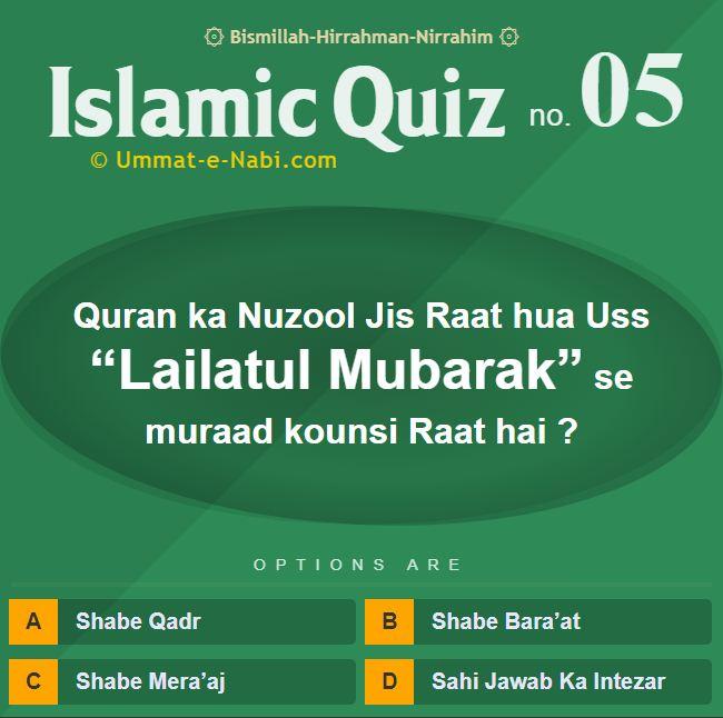 Islamic Quiz 5: Quran ka Nuzool Jis Raat hua Uss Lailatul Mubarak se muraad kounsi Raat hai ?
