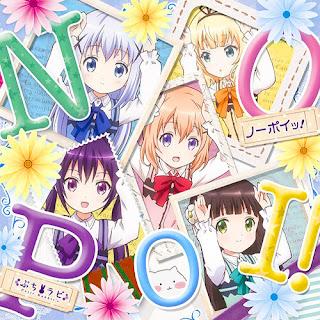 no poi! (ノーポイッ!) by Petit Rabbit's [LaguAnime.XYZ]