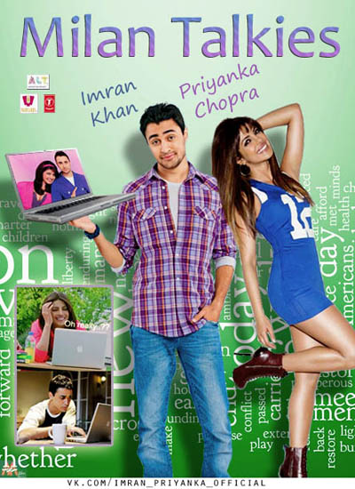 online for free movie downloads home watch milan talkies 2013
