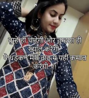ishq shayari image