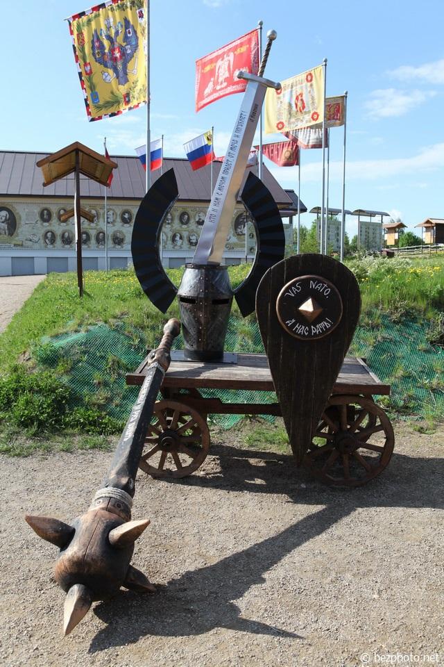 русский парк переславль