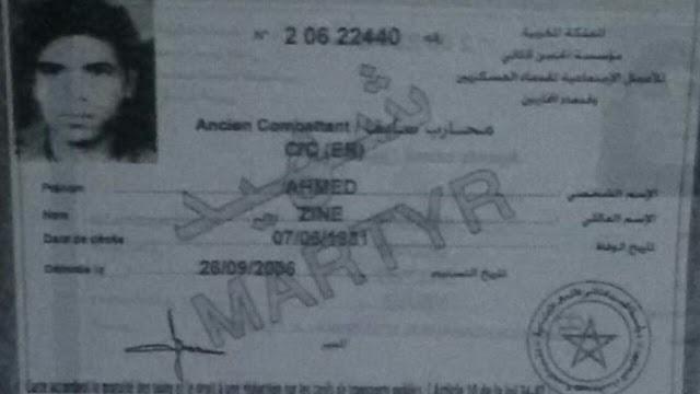 اسماء لا تنسى/الشهيد زين احمد شهيد القوات المسلحة الملكية وشهيد حرب الصحراء