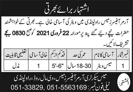 Armour Officers Mess Rawalpindi Jobs 2021