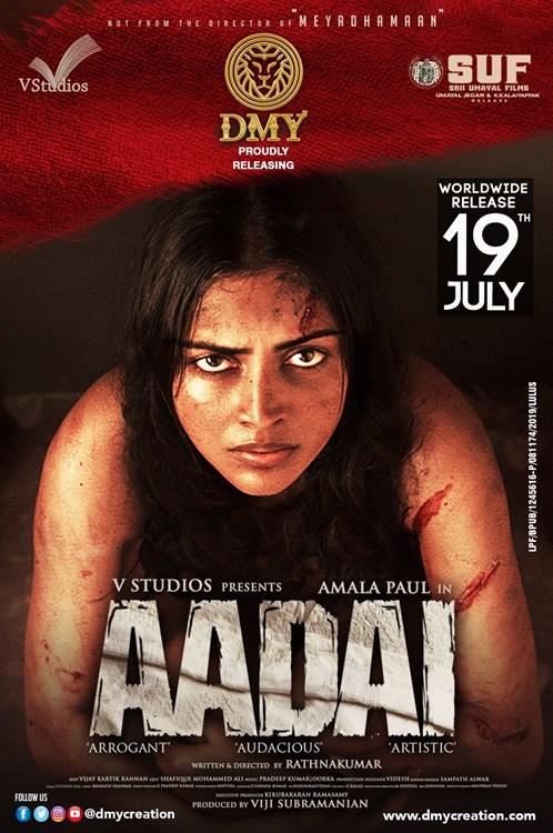 Review Filem Aadai