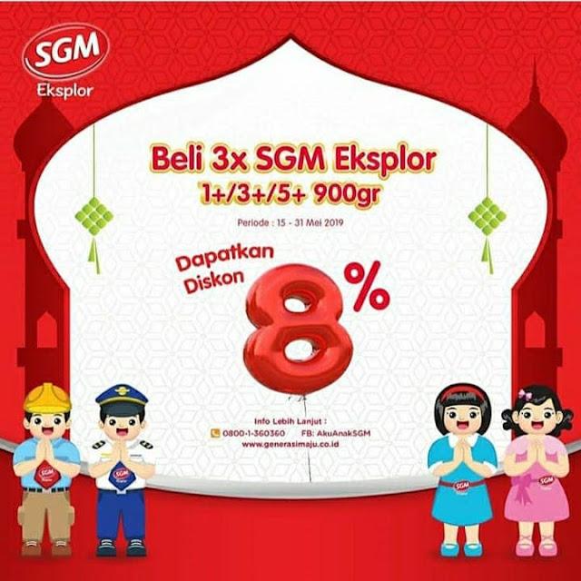 Promo Menarik Dari SGM Eksplor Hanya Sampai Akhir Mei, Yuk Buruan Cek Infonya....