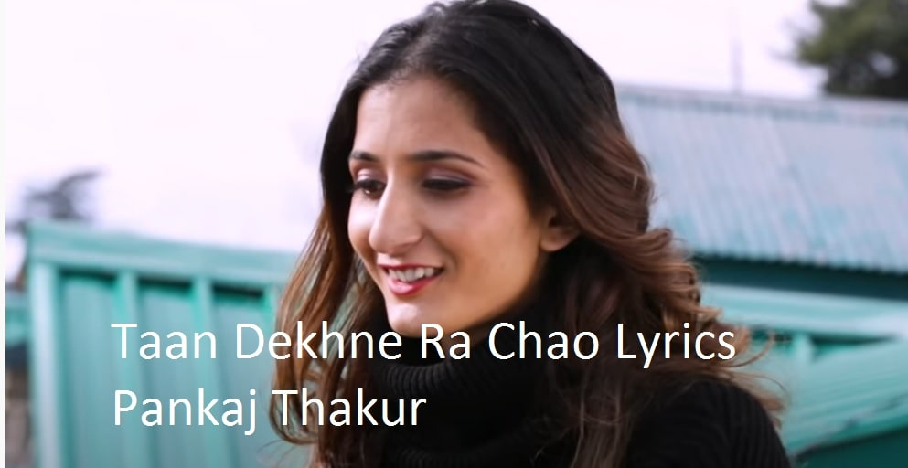 Taan-Dekhne-Ra-Chao-Lyrics