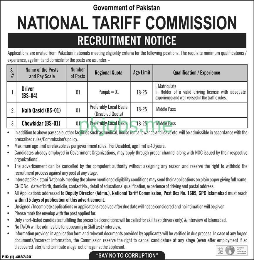 Latest National Tariff Commission Labor Posts 2021