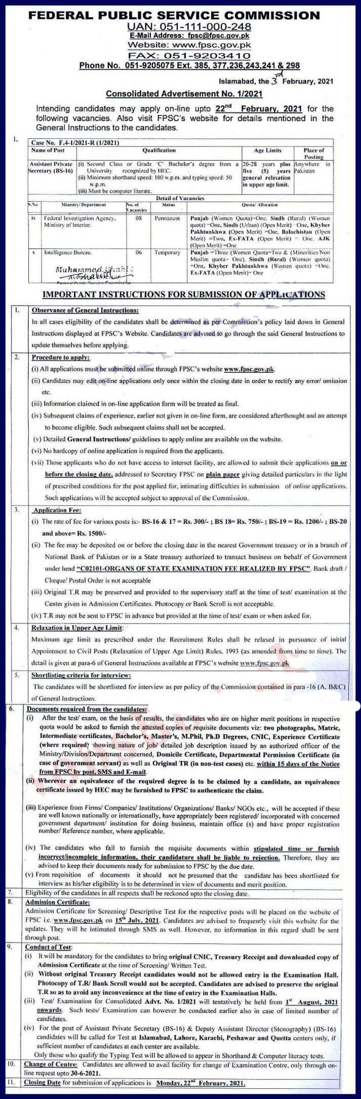 FIA jobs 2021