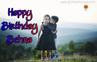 animated happy birthday images for sister