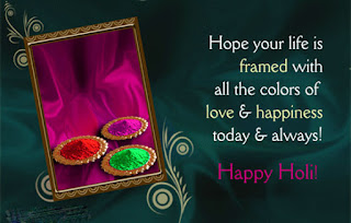Happy Holi SMS Free 2017.