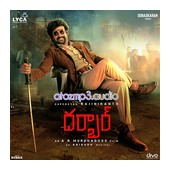 Darbar-2019-Top Album