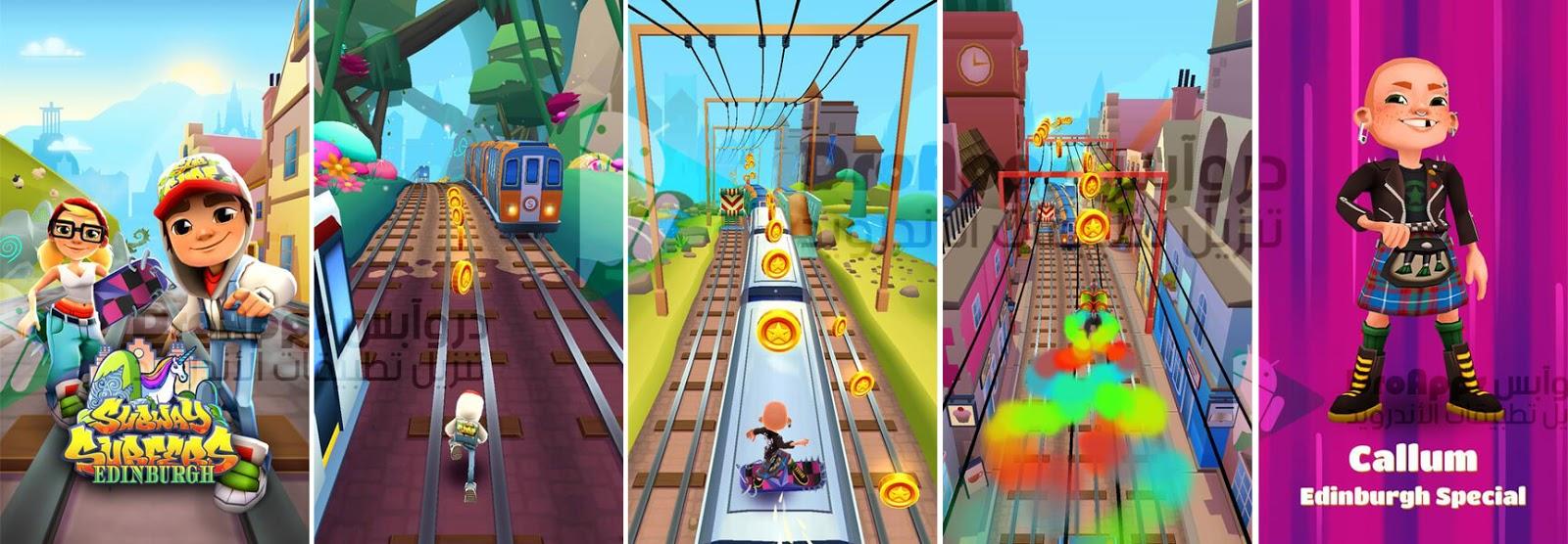 تحميل لعبة سابوي سيرف 2020 للموبايل الاندوريد - صب واي سيرفرس Subway Surfers
