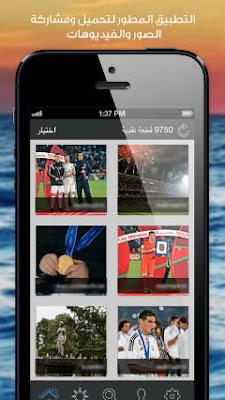 iphone instgram