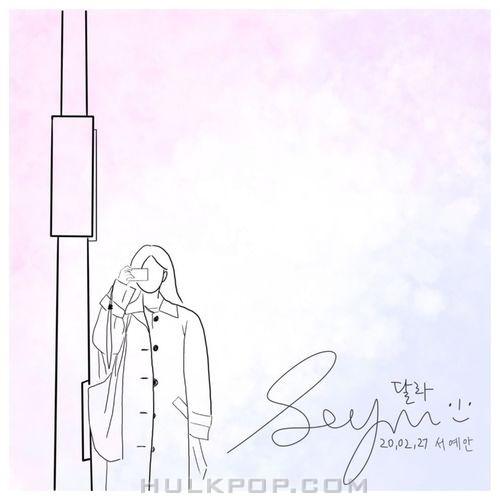 Seo Ye Ahn – It's You – Single